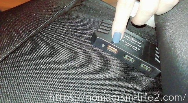 RockpalsソーラーパネルUSB充電2