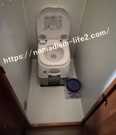 dometicポータブルトイレ